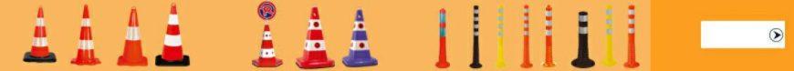 EVELUX- فروش استوانه قیمت باطومی - مخروطی - مخروطی ترافیکی - قیمت مخروطی - قیمت استوانه