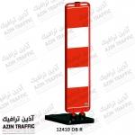 بولارد - بولارد ترافیکی - بولارد پلی کربنات - بلارد 7 کیلویی فروش بولارد- قیمت بولارد (2)