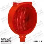 چراغ - چراغ سولار - چراغ LED - چراغ مخروطی - چراغ استوانه - چراغ چشمک زن - قیمت چراغ