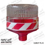 چراغ-چراغ-سولار-چراغ-LED-چراغ-مخروطی-چراغ-استوانه-چراغ-چشمک-زن-قیمت-چراغ-