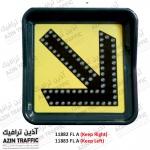 چراغ - چراغ هشدار 12 ولت - چراغ تابلو - تابلو LED _از راست و چپ برانید چشمک زن