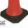 مخروطی-ترافیکی-85-سانتی-متری-کله-قندی-مخروطی-ایمنی-فروش-مخروطی-قیمت-مخروطی