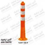 استوانه ترافیکی - استوانه ایمنی - استوانه - قیمت استوانه - باطومی - باطومی ترافیکی(4)