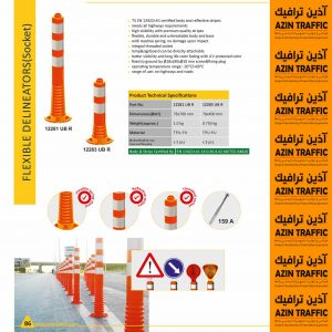 استوانه-ترافیکی-استوانه-ایمنی-70-سانتیمتری-اولوکس-باطومی
