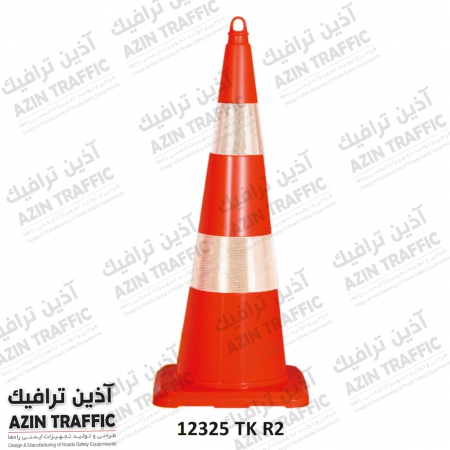 اولوکس - evelux مخروطی ترافیکی کله قندی - مخروطی ایمنی (2)