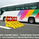 کار-استاپر-مانع-ترافیکی-فروش-کار-استاپر-قیمت-کار-استاپر