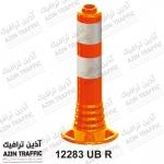 استوانه ترافیکی - استوانه ایمنی - استوانه - قیمت استوانه - باطومی - باطومی ترافیکی