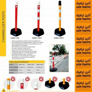 استوانه ترافیکی ( استوانه ایمنی ) 100 سانتیمتری اولوکس