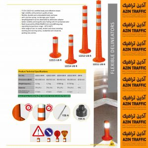 استوانه ترافیکی ( استوانه ایمنی ) 100 سانتیمتری اولوکس باطومی
