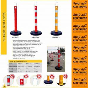استوانه ترافیکی ( استوانه ایمنی ) 110 سانتیمتری اولوکس EVELUX 12420
