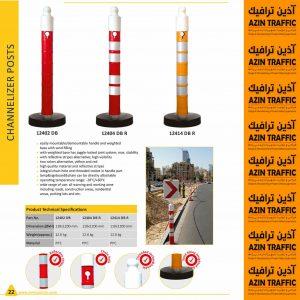 استوانه-ترافیکی-استوانه-ایمنی-120-سانتیمتری-اولوکس-