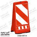 بولارد-بولارد-ترافیکی-بولارد-پلی-کربنات-بلارد-7-کیلویی-فروش-بولارد-قیمت-بولارد