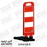 بولارد - بولارد ترافیکی - بولارد پلی کربنات - بلارد 7 کیلویی فروش بولارد- قیمت بولارد