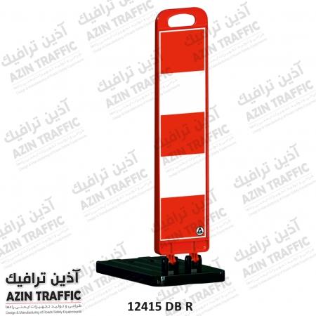 ولارد - بولارد ترافیکی - بولارد پلی کربنات - بلارد 7 کیلویی فروش بولارد- قیمت بولارد