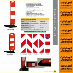 بولارد پلی کربنات 70 سانتیمتری اولوکس EVELUX 12416- جداکننده قیمت بولارد