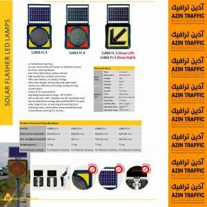 چراغ سولار LED Solar EVELUX اولوکس 11850