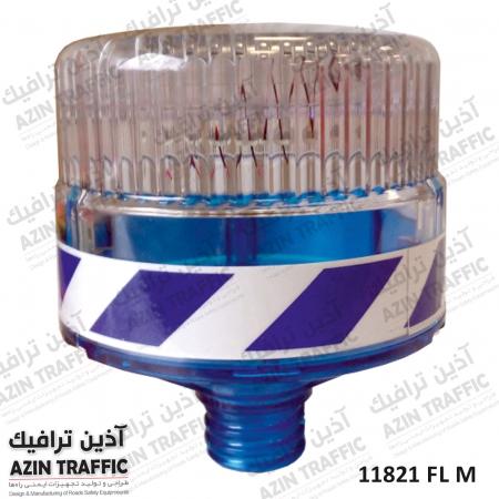 چراغ-چراغ-سولار-چراغ-LED-چراغ-مخروطی-چراغ-استوانه-چراغ-چشمک-زن-قیمت-چراغ