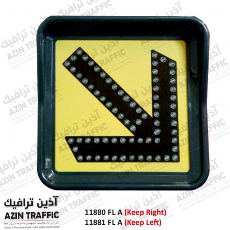 چراغ - چراغ هشدار 12 ولت - چراغ تابلو - تابلو LED _از راست و چپ برانید