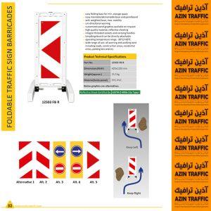 ولارد-بولارد-ترافیکی-بولارد-پلی-کربنات-بلارد-7-کیلویی-فروش-بولارد-قیمت-بولارد-