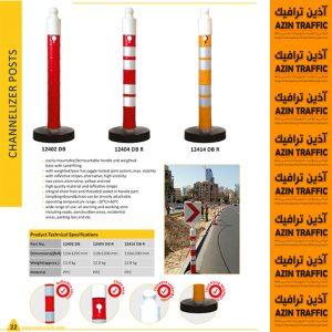 استوانه-استوانه-ترافیکی-استوانه-ایمنی-استوانه-قیمت-استوانه-فروش-استوانه-اولوکس