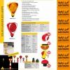 چراغ LED Solar EVELUX اولوکس سولار 11811