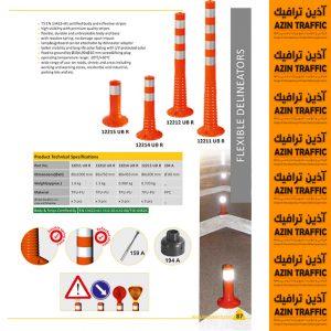 استوانه - استوانه ترافیکی - استوانه ایمنی - - استوانه - قیمت استوانه -فروش استوانه اولوکس (6)