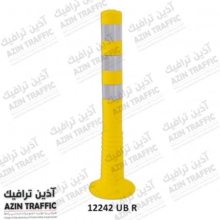 استوانه - استوانه ترافیکی - استوانه ایمنی - باطومی - اولوکس - فروش باطومی زرد (2)