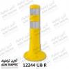 استوانه - استوانه ترافیکی - استوانه ایمنی - باطومی - اولوکس - فروش باطومی زرد (3)