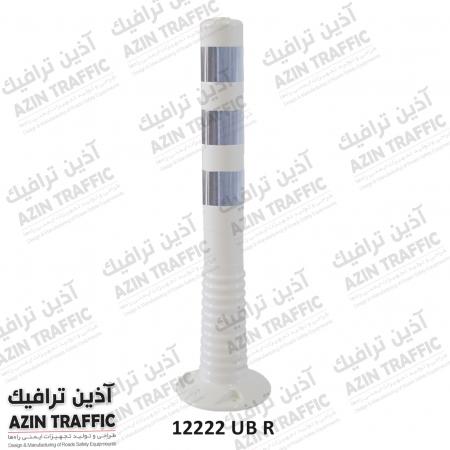 اولوکس استوانه ترافیکی -استوانه ایمنی - استوانه - باطومی 12222- 12221 -12223