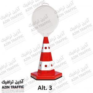 مخروطی - مخروطی ایمنی - مخروطی ترافیکی - کله قندی 50 سانتی 12300