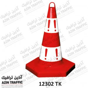 مخروطی مخروطی ترافیکی - مخروطی ایمنی 12302 اولوکس قیمت کله قندی