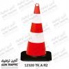 مخروطی مخروطی ترافیکی - مخروطی ایمنی 12302 اولوکس قیمت کله قندی (2)