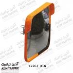 آینه - آینه ترافیکی - آینه محدب _ آینه (3)