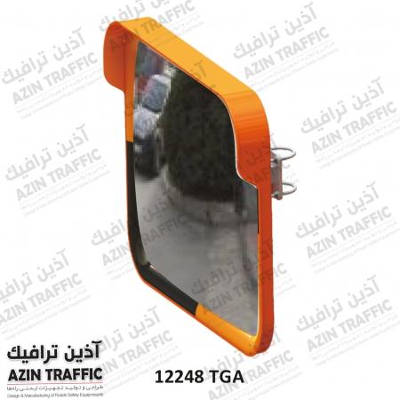 آینه - آینه ترافیکی - آینه محدب _ آینه (4)
