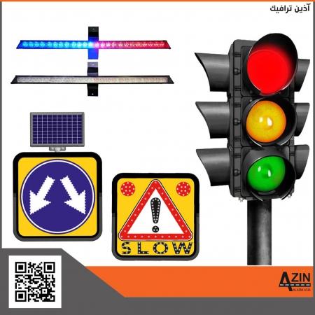 چراغ های راهنمایی و علائم LED