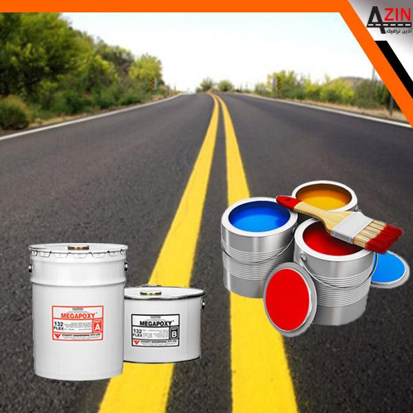 رنگ و خط کشی ترافیکی