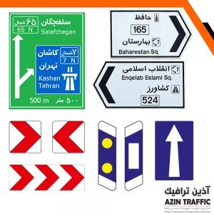 تابلو های هدایت مسیر