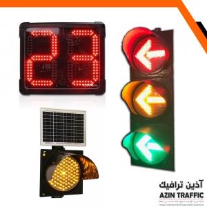چراغ های راهنمایی و رانندگی